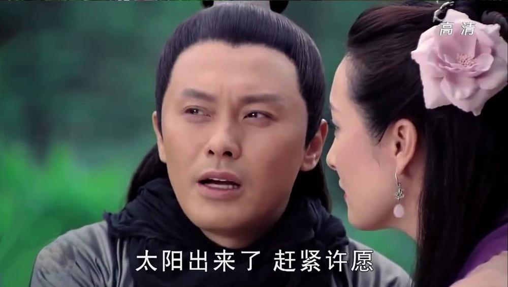Nội dung xoay quanh Tiểu thư Chu Cảnh Lan (Lưu Đồng) - người có tình cảm đặc biệt với Tân khoa cử nhân Đào Nhạc Minh (Kiều Chấn Vũ).