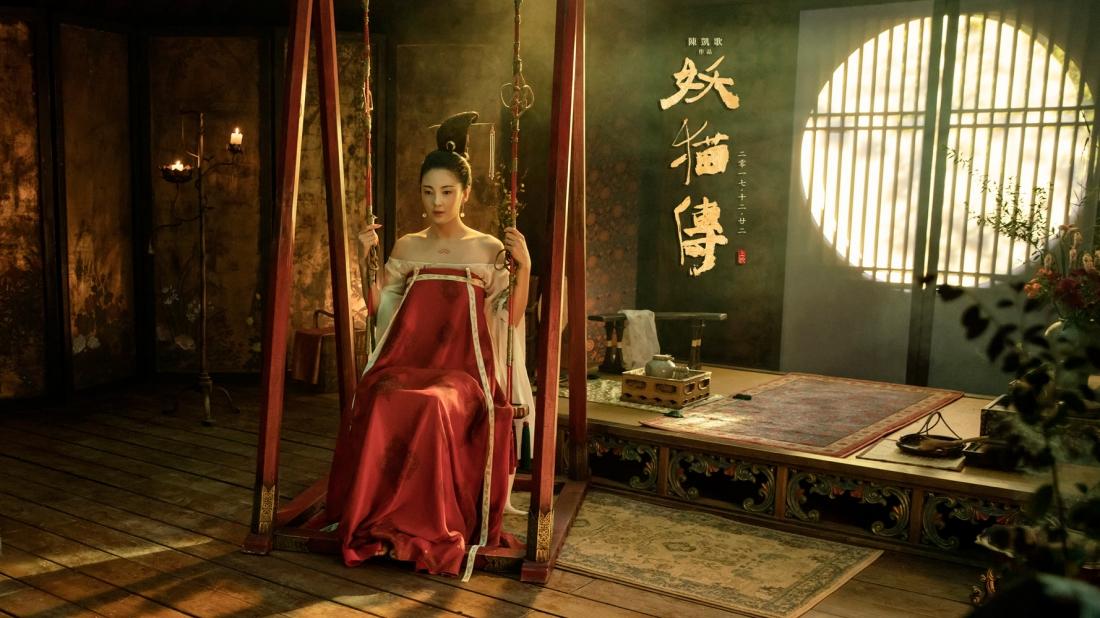 Cùng thời điểm đó, trong cung điện, Hoàng đế Đường Huyền Tông đang hấp hối vì một căn bệnh ma quái.