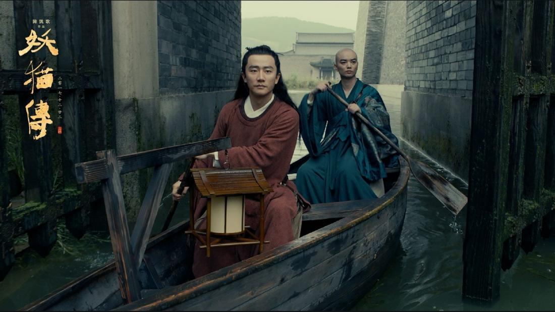 Nhà sư người Nhật Bản tên Không Hải được mời đến để lập đàn cứu chữa nhưng ông đã phải chứng kiến cái chết tức tưởi của nhà vua...