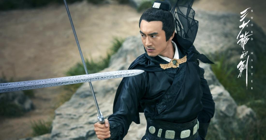 ''Sword Master'' kể về câu chuyện của Tam Thiếu Gia - một bậc thầy kiếm đạo với những tuyệt kỹ võ công không ai sánh bằng.