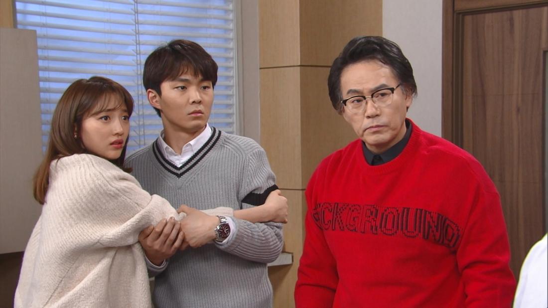 Eun Jo chỉ nhận ra những gì đang xảy ra khi cô dần mất đi mọi thứ, nhưng đến lúc đó đã quá muộn.