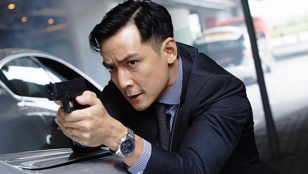 Bộ phim kể về Tôn Thiên Bảo - một nhân viên cứu hộ, trong vụ cháy lớn ở Viện khoa học anh đã xả thân cứu một nữ nghiên cứu viên – Cao Ngọc.