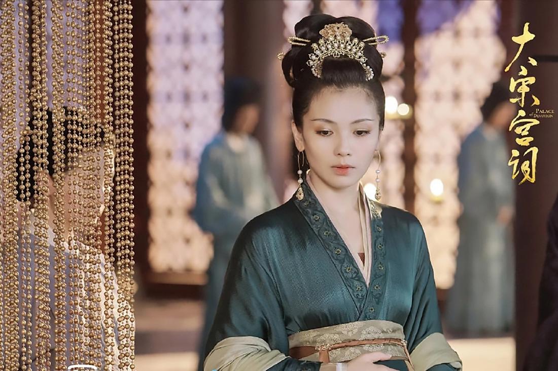 Lưu Đào trong vai Lưu Nga - Hiến chương Hoàng hậu thời Bắc Tống.