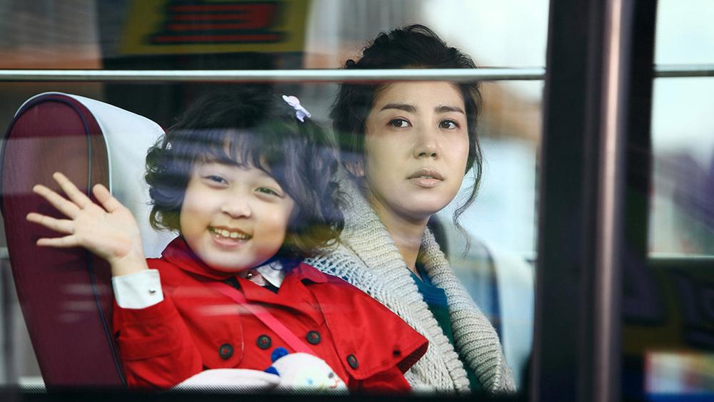 Jae In - người đàn bà bị số phận khắc nghiệt thách thức, nhưng không ngừng kiên trì trên con đường tìm lại hạnh phúc của riêng mình.