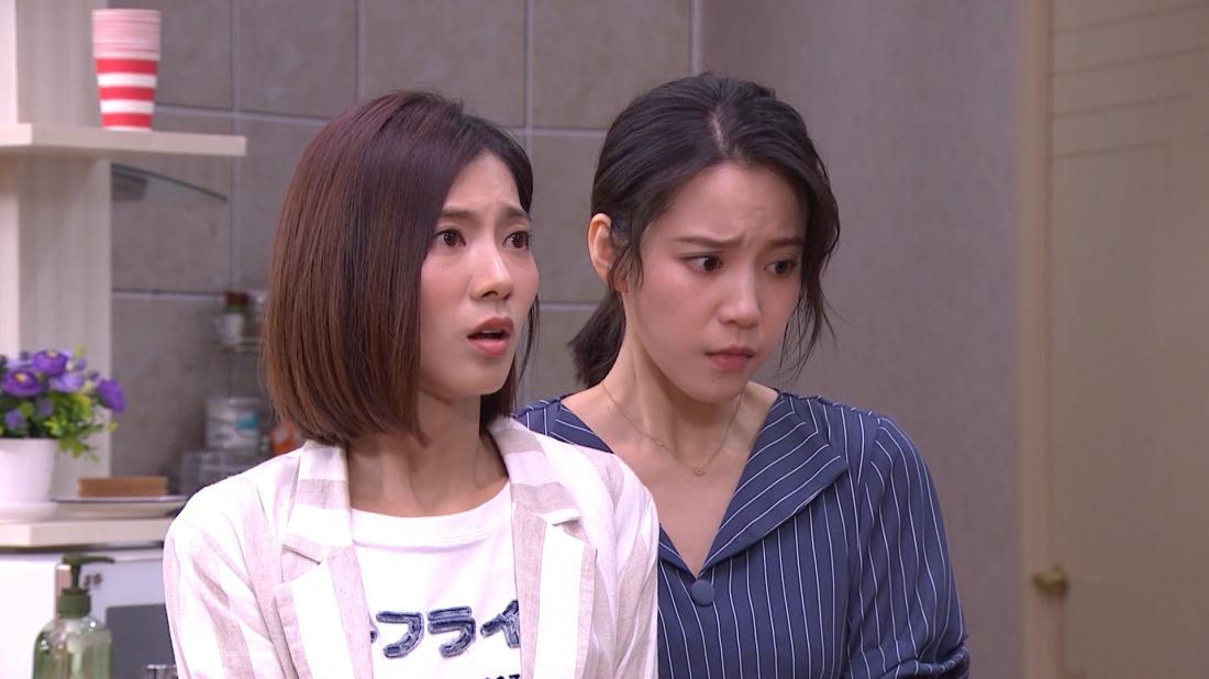 Đôi bạn Maggie và Minh San.