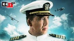 Chiến Hạm Indianapolis: Thử Thách Sinh Tồn