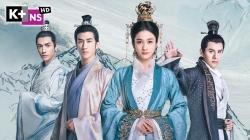 Đông Cung (Tập 9)