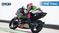 Fim Supersport 300 World Championship 2020: Race 2