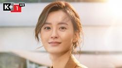 Kim Ji-young 1982