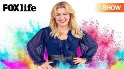 Chương Trình Của Kelly Clarkson  (Phần 2 - Tập 119)