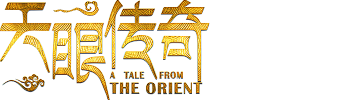 A Tale From The Orient